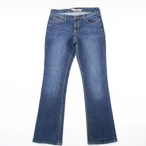 Old Navy Jeans The Sweet Heart